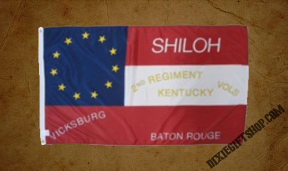 2nd Kentucky Infantry Flag