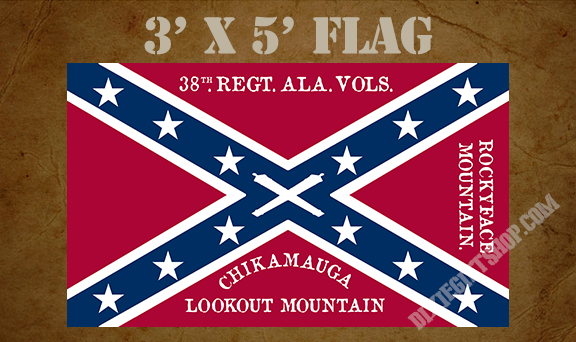 Flag - 38th Alabama Volunteers