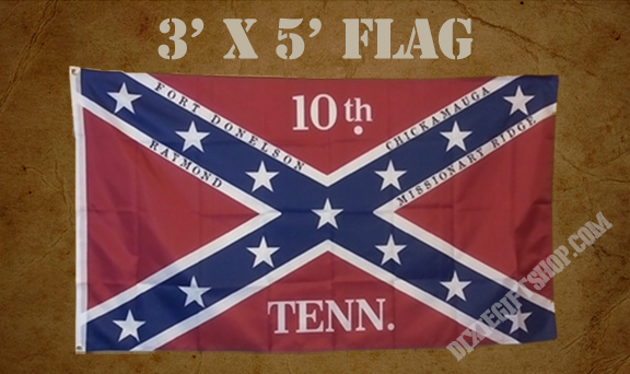 Flag - 10th Tennessee Infantry Confederate